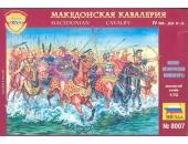 Македонская кавалерия, IV вв. до н.э.