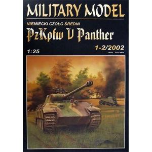 PzKpfw V Panther + лазерная резка + траки + тросы + боеприпасы