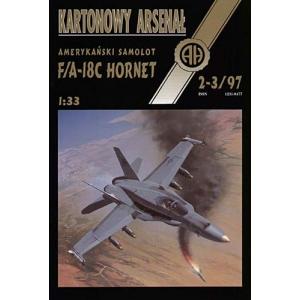 F/A-18C Hornet + остекление кабины