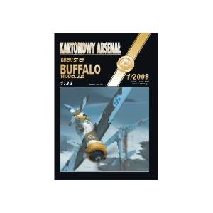 B-239 Buffalo + лазерная резка + остекление кабины