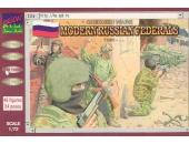 Российские федеральные войска, 1995