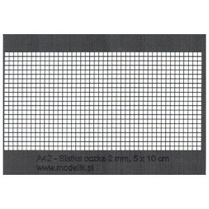 Сетка 100x50мм с ячейками 2.0мм