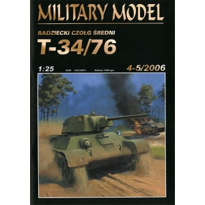 T-34/76 + tracks + tow ropes