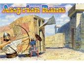 Ассирийские осадные машины