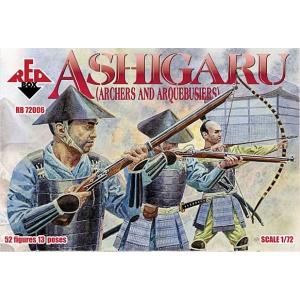 Асигару (лучники и аркебузцы)