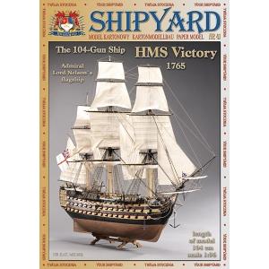 HMS Victory + паруса + мачты и реи