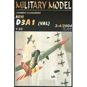 D3A1 Val + лазерная резка