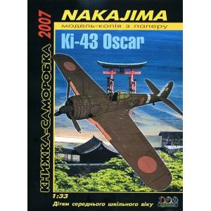 Ki-43 Oscar