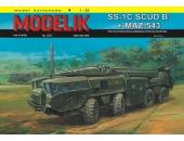 SS-1с Scud B на базе МАЗ-543