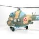 Ми-2 URN/URP