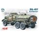 ЗиЛ-157, топливозаправщик