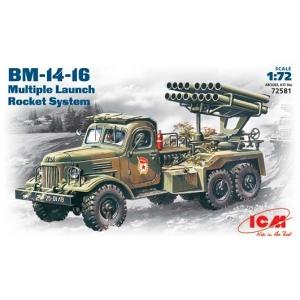 БМ-14-16 на базе ЗиЛ-157