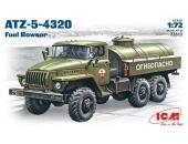 ATЗ-5-4320, топливозаправщик