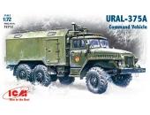 Урал-375А, подвижный командный пункт