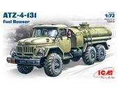 АТЗ-4-131, топливозаправщик