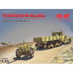 Ford V 3000 S/SS M Maultier с пушкой Pak 36(r)