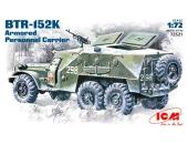 БТР-152К
