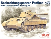 Beobachtungspanzer Panther