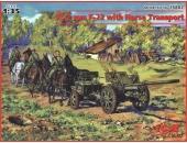Советская дивизионная 76,2 мм пушка Ф-22 с конной тягой