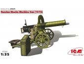 Российский пулемет «Максим» обр. 1910