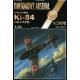 Ki-84 Hayate + остекление кабины