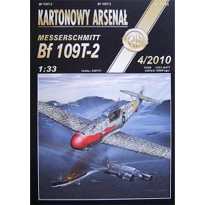 Messerschmitt Bf-109 T-2 + лазерная резка