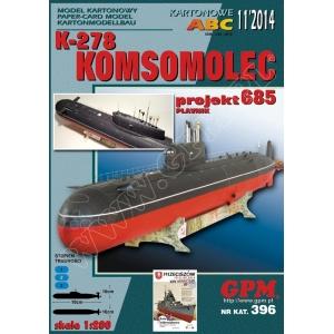 К-278 «Комсомолец»