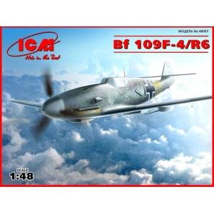 Messerschmitt Bf 109F-4/R6