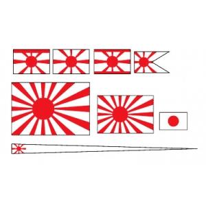 Флажки, Япония, крейсер