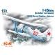 I-15bis (winter version)