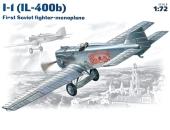 I-1 (IL-400b)
