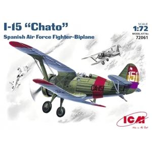 """I-15 """"Chato"""""""