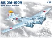 SB 2M-100A