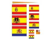 Флажки, Испания, линкор