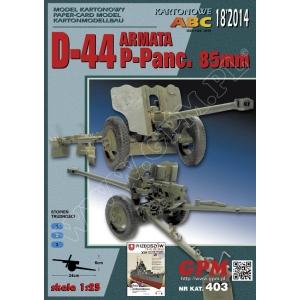 Д-44, 85-мм дивизионная пушка