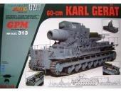 """Karl Gerat 60 cm """"Eva"""""""