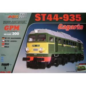 """ST44-935 """"Gagarin"""""""