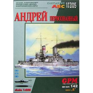 Andrei Pervozvanny + barrels