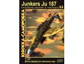 Junkers Ju-187