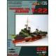T-22 типа Elbing