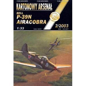 P-39N Airacobra + остекление кабины