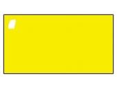 Краска глянцевая, цвет «Жёлтый», 16мл
