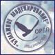 Paper Modeling publishing house